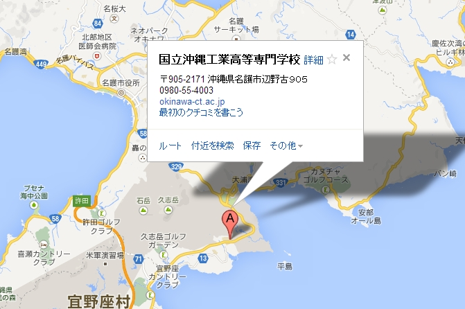 沖縄高専の地図