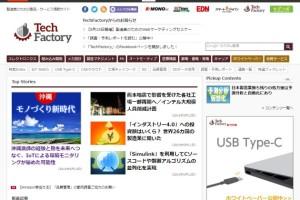 techfactory-image